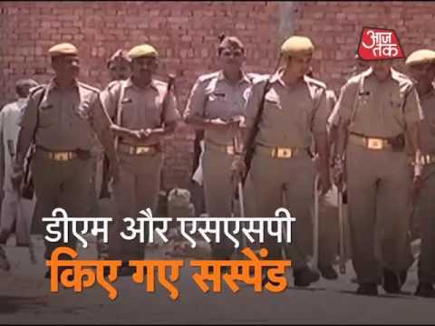 Yogi Adityanath Blocks WhatsApp, Social Media In UP, After Saharanpur Dalit-Thakur Violence