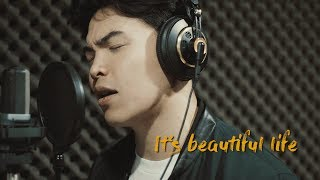 Video Beautiful - Crush (Goblin OST) English translation and cover by Daryl Ong download MP3, 3GP, MP4, WEBM, AVI, FLV November 2017