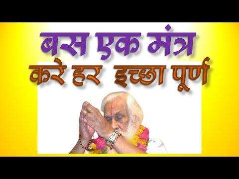Powerful, Saral Aur Chmatkari Hai Ram Naam - Karya Siddhi Ke Liye Karen Yeh Upay