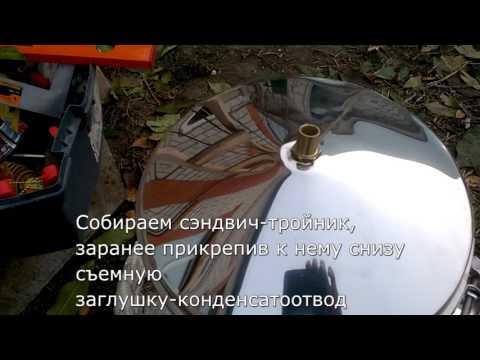 Видео Г воронеж трубы стальные д 720