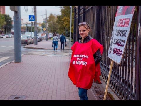 """Экологическая вахта """"Не молчи!"""". Правилова Анна. 357/365"""