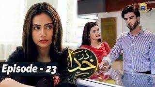 Darr Khuda Say - EP 23    English Subtitles    19th Nov 2019 - HAR PAL GEO