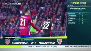 Atlético Madrid vs Athletic Bilbao 2-1 All Goals and Highlights {13/12/2015}