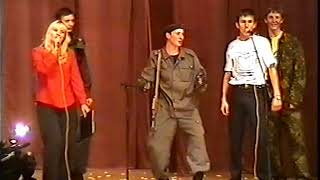 Балашовский КВН 2002