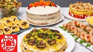 Меню на День Рождения #3. Готовлю 8 блюд. ПРАЗДНИЧНЫЙ СТОЛ: Торт, Салат, Мясное, Закуска