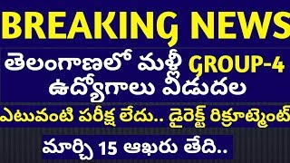 Telangana Group 4 backlog vacancies released for persons with disability candidates