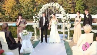 Свадебная церемония 7 октября