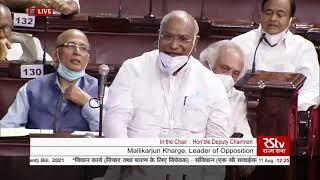 Rajya Sabha Session 254   August 11, 2021   12.20 pm - 12.29 pm