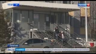 Кемеровское автотранспортное предприятие признали банкротом