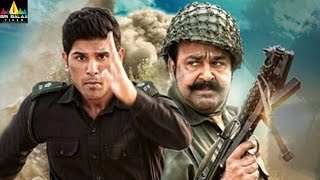 1971 Bharatha Sarihaddu Movie Teaser | Latest Telugu Trailers 2017 | Mohanlal, Allu Sirish