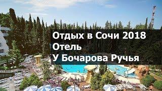 видео Поиск тура в San Remo Hotel 2* (Сан Ремо Отель), Ларнака, Кипр — лучшие цены на путевки в 2018 году, предложения ведущих туроператоров и турагентств