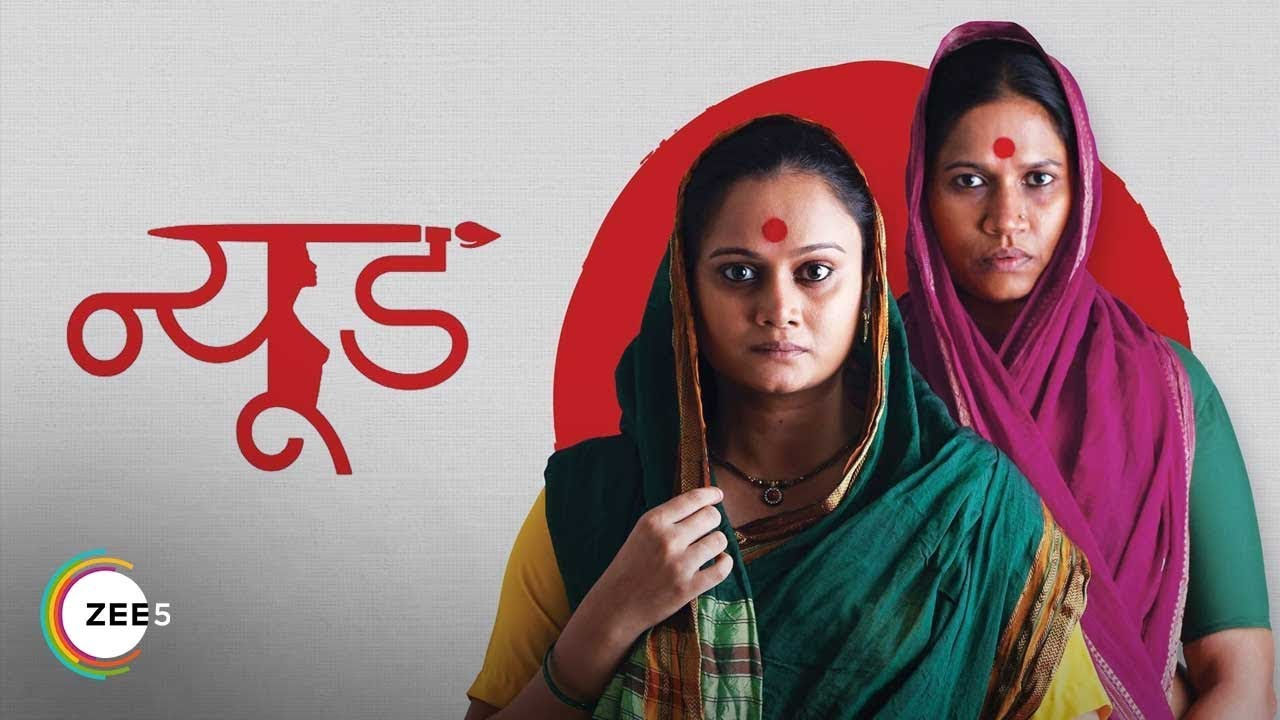 Download Nude (Hindi ) | Official Trailer | HD | A ZEE5 Original | Sreaming Now On  ZEE5