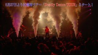 Anli Pollicino「純潔CRUSH」Live at TSUTAYA O-EAST 2016/11/20