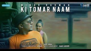 Ki Tomar Naam   Minar   Promo   Tune & Composition- Minar   Lyrics-Asif Iqbal   Music-Sajid   Angshu