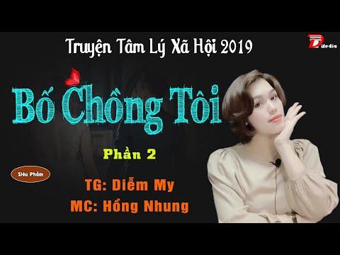 Siêu phẩm truyện bố chồng nàng dâu P2 – Bi kịch phận làm dâu #mchongnhung