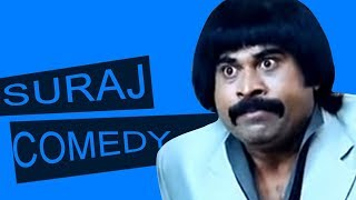 Suraj Venjaramoodu Comedy   Seniors Comedy Scenes   Jayaram   Jagathy   Kunchacko Boban