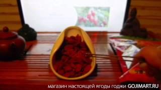 ВСЯ ПРАВДА О ЯГОДЕ ГОДЖИ - Что такое ягоды годжи