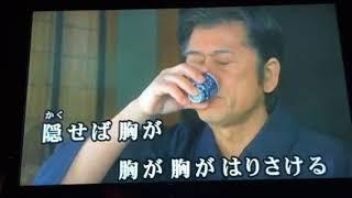 二本柳 五木ひろし心.