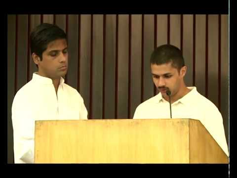Dr  Biswajit Chaudhuri Memorial Service Part I