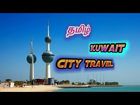 Kuwait city travel tamil