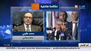 هذا ما قاله السياسي محمد طايبي حول تصريحات عمار سعيداني