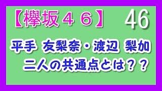 【PR】サクッと60秒で報酬GET!! BO無料配信グループ入会者募集
