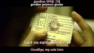[ENG SUB] Brian - Good Bye My Dear (Snow in Sea Breeze OST)