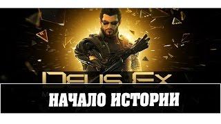 Сообщение на экран  httpwwwdonationalertsrurromka78RUS Читает 100 Поддержи стример