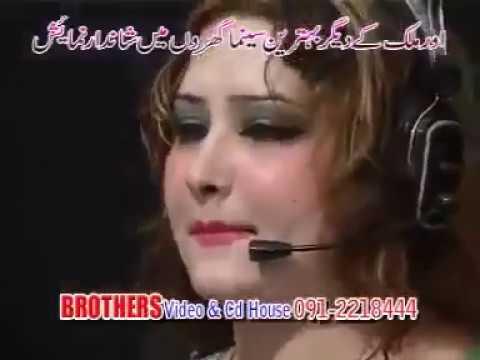 pashto film haramkhor songs