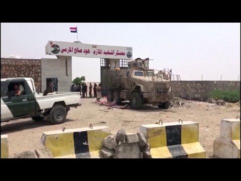 اليمن | بدء انسحاب القوات من أبين بإشراف لجنة عسكرية سعودية
