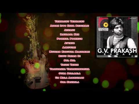 Best of G. V. Prakash Kumar Hits | Tamil | Jukebox