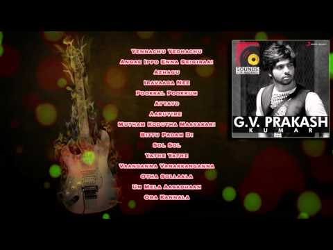 Best of G. V. Prakash Kumar Hits | Tamil | Jukebox