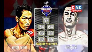 Tanh Makara Vs (Thai) Phitbunmi, 09/December/2018, CNC Boxing