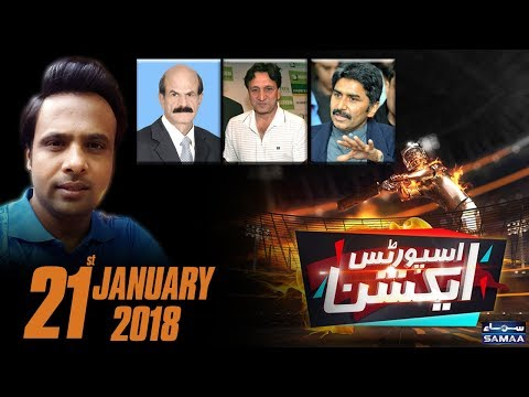 Black Caps ne Black Wash Kerdiya | Sports Action | Shoaib Jatt | Samaa TV | 21 Jan 2018