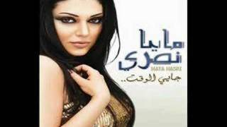 Maya Nasri Jaye El Wa2t