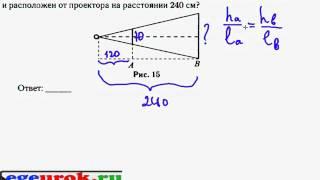 Подготовка к ГИА по математике 2012-треугольники