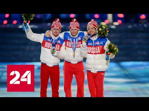 Без гимна и флага: WADA приняло санкции против России. 60 минут от 09.12.19