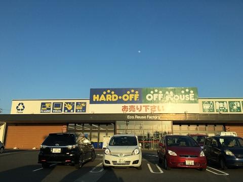 Retro Game Shopper Japan - Hard Off - Suzuka Store - Mie Prefecture - ハードオフ 鈴鹿店 三重県