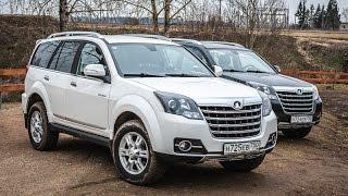 ТЕСТ Драйв Great Wall Hover H3 Turbo Обзор нового китайского автомобиля