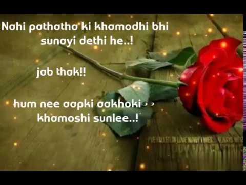 WhatsApp status||malli malli IDI Rani roju dialogue expressing love in urdu