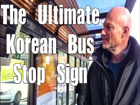 The Ultimate Korean Bus Stop Sign