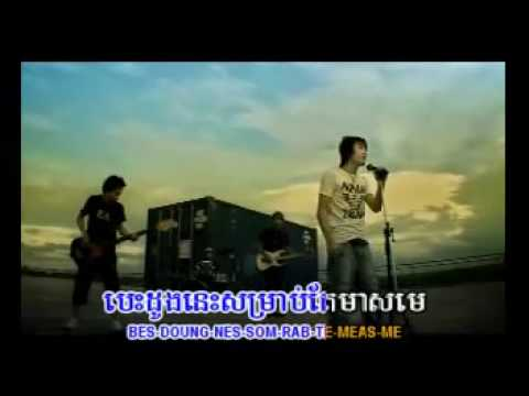 khmer song - Chet Pheakdey Mean Somrab Te Oun (Ankun kola)