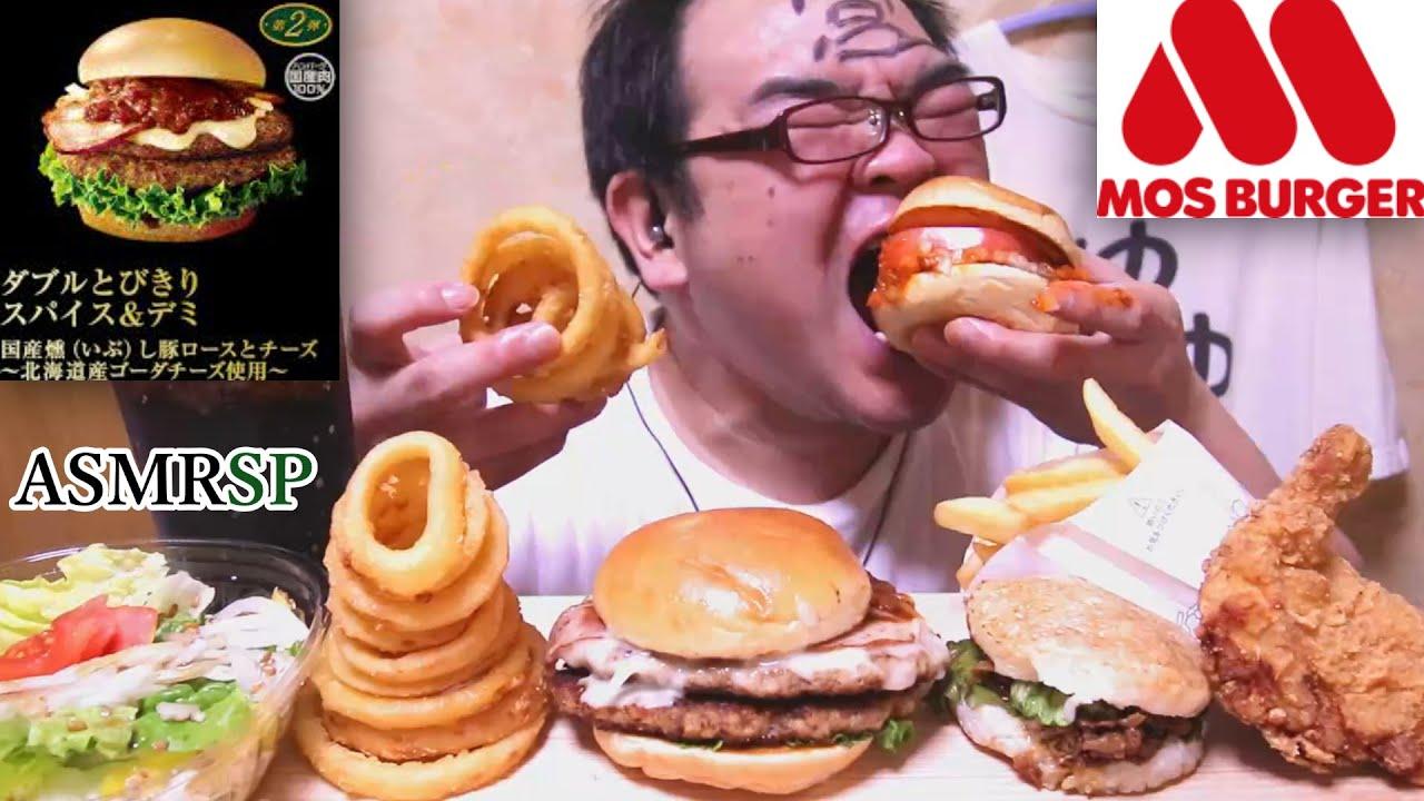 ASMR SP 咀嚼音 モスバーガーとびきりスパイス&デミ 焼肉ライスバーガーなどを久々に食い散らかす! 飯テロ モッパン|Mos Burger Eating Sounds/ASMR/mukbang