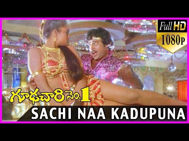 Sachchi Naa Kadupuna Song - Goodachari No.1 Telugu 1080p Video Songs || Chiranjeevi,Jayamalini