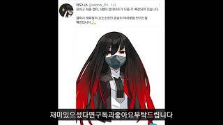 교도소장 윤슬 일러스트 공개