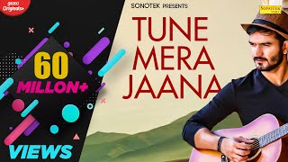Gajendra Verma - Tune Mere Jaana Kabhi Nahi Jaana I Emptiness | Gajendra Verma Songs | Sonotek Music