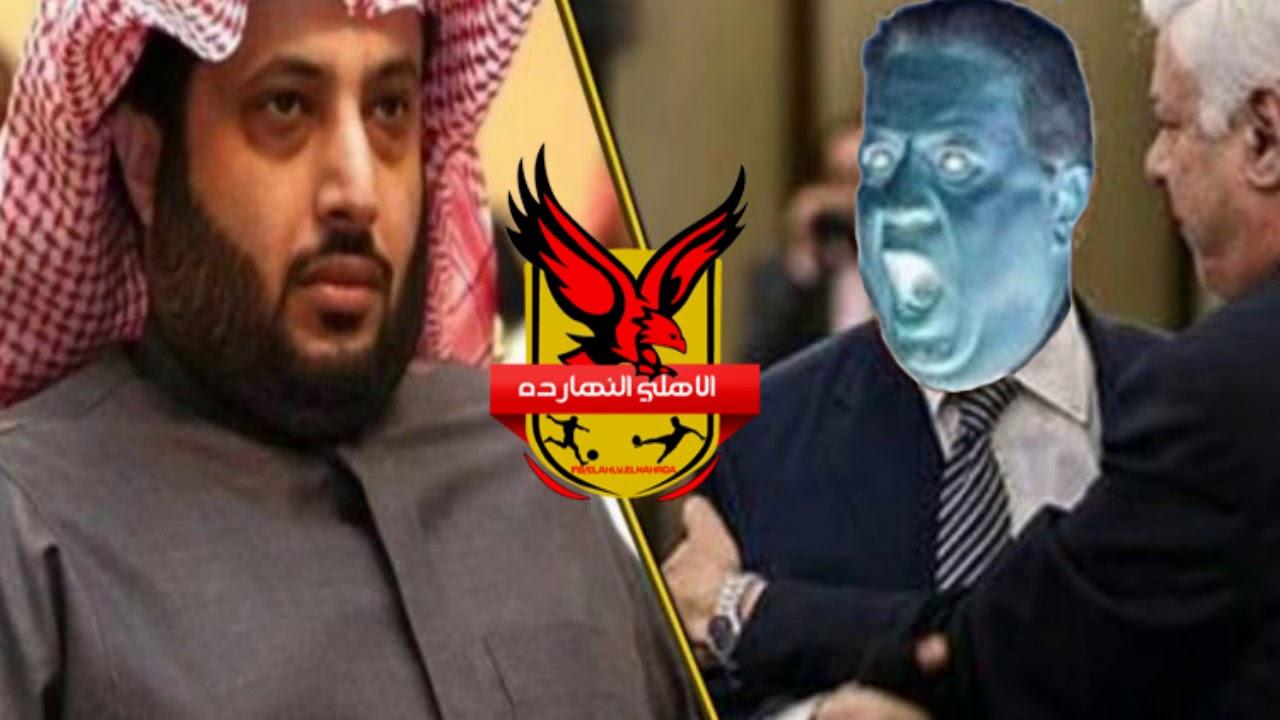 فضيحة - المكالمة المسربة لاشعال الحرب بين الاهلى وتركي آل الشيخ .. اسمع الكارثة