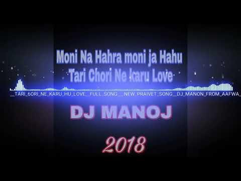 Tari Chori Ne Karu Hu To LoveDJ manoj from Aafawa / DJ krunal sadakpor