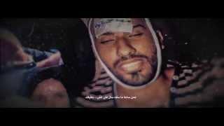 بغنيلك | محمد عباس Baghanelak | Mohamed Abbas