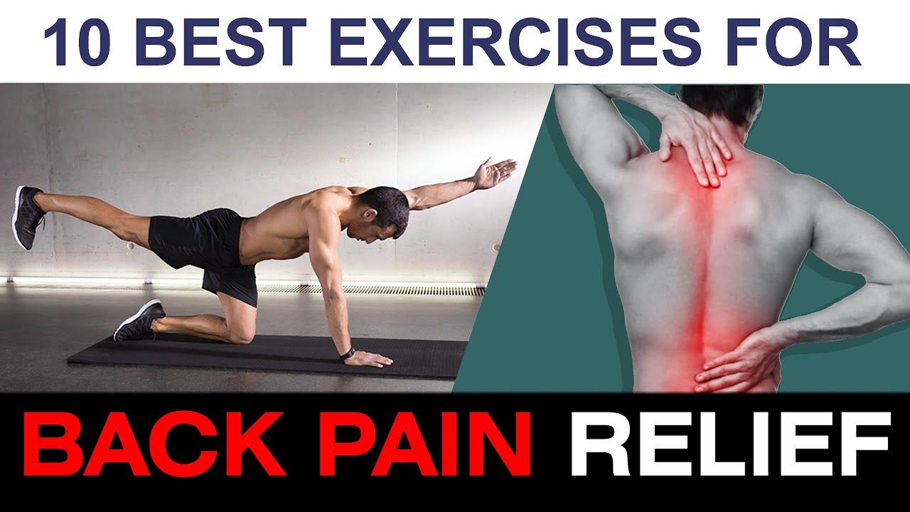कमर दर्द कैसे ठीक करें Back Pain Relief ...